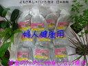 【無農薬栽培】【リニューアル包装】よもぎ蒸し材料ー婦人健康用 【50g×10袋】(10回分)