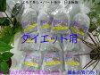【無農薬栽培】【リニューアル包装】よもぎ蒸し材料 -肥満用【50g×10袋】(10回分)