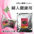 【無農薬栽培】よもぎ蒸し材料ー婦人健康用 【50g×10袋】(10回分)