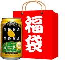 【20缶コース】2009年ありがとう福袋<送料無料>【mb0911_hpy】