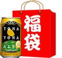 【6缶コース】2009年ありがとう福袋<送料無料>【mb0911_hpy】