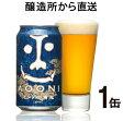 【ヤッホーブルーイング公式】【IPA】インドの青鬼・1缶【地ビール,クラフトビール,インディアペールエール】