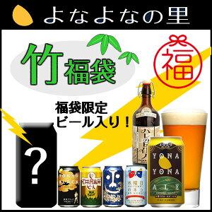 シークレットビール・グッズ
