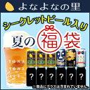 \シークレット限定ビール入り/よなよなエール 夏の福袋2017 5種12缶 ビール 飲み