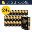 【ヤッホーブルーイング公式】【定期購入コース】毎回ポイント5倍&送料無料♪東京ブラック 1ケース(24缶)ヤッホーブルーイング公式