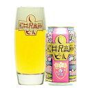 【ケース】軽井沢高原ビール ベルジャンゴールデンエール 24缶