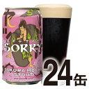 よなよなの里 新作ビール SORRY SAKURA MOCHI STOUT 24缶 (1ケース)送料無料 ビール クラフトビール
