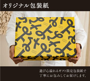 よなよなエールの秋ギフト5種6缶ギフト【送料無料】