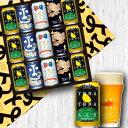 ビール ギフト プレゼント よなよなエール 入 ビールギフト 4種15缶 飲み比べ 送料無料 金賞ビール 熨斗 ヤッホーブルーイング 公式 よなよなの里 クラフトビール 詰め合わせ インドの青鬼 水曜日のネコ 誕生日 内祝い