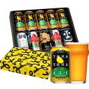 ビール ギフト 醸造所直送!こだわりの公式ギフト よなよなエール 5種10缶 ビールギフト 飲み比べ プレゼント 金賞 …