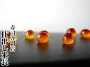 【塩イクラ 50g】塩 いくら50gいくらは、イクラでも!北海道釧路産の最高級とされてるイクラです当店のイクラは「塩イクラ」です。醤油漬けとは、また違った食感。...