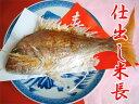 【送料無料】【祝い鯛】1kgサイズ用【尾頭付き】祝い事にはかかせない結婚式や100日のお祝いなどに焼き鯛/焼鯛があれば華やかになる!瀬戸内の明石から直送です!【約1.0kgサイズの生活け鯛を使用】