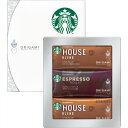 スターバックス オリガミパーソナルドリップギフト SB-10E コーヒー セット 詰合せ 手土産 お返し 贈答品