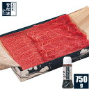 米沢牛 上選お任せすき焼きセット(タレ付)830g【牛肉】【化粧箱入り】