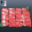 米沢牛 カルビ500g【牛肉】【楽ギフ_のし】【東...