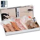 米沢牛登起波 特製ハム・ソーセージ詰め合わせ【牛肉】【ギフト簡易包装】