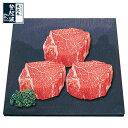 米沢牛 特選ヒレステーキ150g(1枚)【牛肉】【楽ギフ_のし】【東北復興_山形県】【RCP】