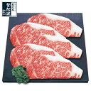 米沢牛 サーロインステーキ特選200g(5枚)【牛肉】【化粧箱入り】