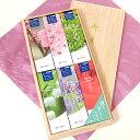 【お線香】【贈答用・進物用】花かおりスリムアソート