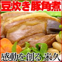 Cook a bean; pig cuts of pork boiled with sugar, soy sauce, sweet sake and salt