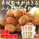 米久のつくね串 国産鶏肉使用 つくね 焼き鳥 やきとり 焼鳥...