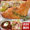 阿波尾鶏のローストチキンセット 詰め合わせ ディナー オードブル 贈答 贈り物 内祝い