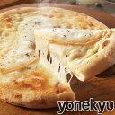 スモーク薫る 5種のチーズピザ 冷凍 4枚入り もちもち お昼ごはん ランチ ブルーチーズ ソース スカモルツァ ゴーダ ステッペン モッツァレラ グラナパダーノ