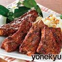 <週替わりセール>骨なしスペアリブ(山賊味) 肉 お肉 豚肉 ローストスペアリブ 骨付き肉 お取り寄