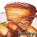送料無料 米久の 選べる お肉惣菜セット 詰め合わせ 惣菜 ...
