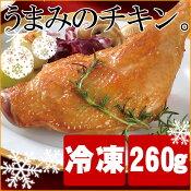 阿波尾鶏のローストチキン 鶏 鶏肉 肉 レッグ 骨付き 骨付きモモ肉 鶏もも肉 お取り寄せグルメ お取り寄せ グルメ ごはんのおとも ご飯のお供 自分買い パーティー