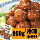 <週替わりセール300円OFF>黒酢たれ肉だんご 国産豚肉 国産鶏肉 肉だんご 肉団子 ミ