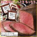 直火焼ローストビーフ ローストビーフ ブロック 牛 牛肉 肉 冷凍 お取り寄せグルメ お