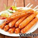 商品詳細 名称 F串つきフランクフルト70 内容量 700g(10本入り) 原材料名 鶏肉(国産)、豚脂肪、豚肉、ぶどう糖、植物油脂、...
