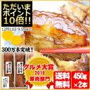 送料無料 豚肉の味噌煮込み お歳暮 御歳暮 お歳暮ギフト ギフト グルメギフト 贈答 贈