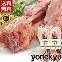 アイスバイン2本 セット (贈答用) 送料無料 国産豚すね肉使用 ホワイトデー プレゼ