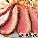 合鴨ロースト ディナー オードブル パーティー ブロック 鴨 鴨肉 肉 芳醇 お取り寄せ