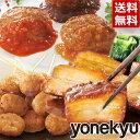 <14日間限定>豚肉の味噌煮込み福袋 送料無料 人気食材 セット 詰め合わせ お取り寄