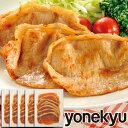 <24時間タイムセール>豚ロース 生姜焼き 5パック セット...