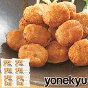 米久のつくね串 国産鶏肉使用 ディナー オードブル おでん ...