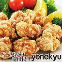 さっくり鶏もも竜田揚げ1kg ひな祭り こどもの日 母の日 ...