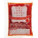 【ハンバーグ同梱専用】トマトイタリアンソース 4袋