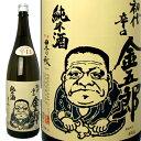 【米田酒造(島根県松江市】豊の秋 辛口純米 金五郎 1800...
