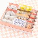 【通販専用】和菓子詰合 ありがとうギフト【送料無料 和菓子 ギフト お菓子 詰め合わ