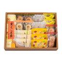 送料無料 和菓子 4月お楽しみセット