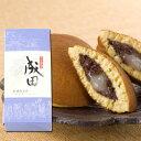 成田みやげ 餅どら焼5個詰