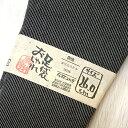 男専科おしゃれ足袋(万筋・紺・26.0cm)
