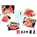 ギフト券 30,000円コース【送料無料】【牛肉ギフト】【 ...