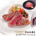 米沢牛サーロインステーキ (180g×2枚) 【米沢牛 牛肉...