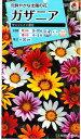 ★送料90円メール便OK★【ガザニア】サンシャイン混合【タキイ種苗】(0.2ml)秋まき/春まき【RCP】 02P01Oct16