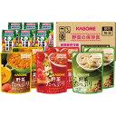 【送料無料】カゴメ 野菜の保存食セットYH-30【3年保存 ...